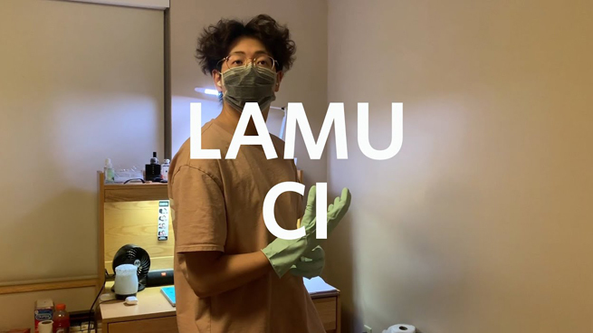 'I'm Scared': A Screen Studies Project by Lamu Ci '23