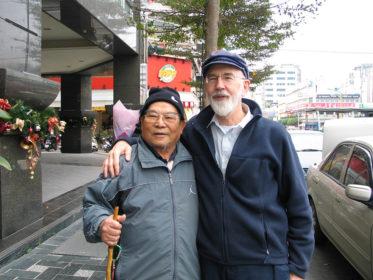 Paul Ropp and Zhen-yi Wu