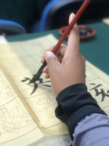 hand writing chinese symbols