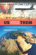 US VERSUS THEM: THE UNITED STATES, RADICAL ISLAM, AND THE RISE OF THE GREEN THREAT book cover
