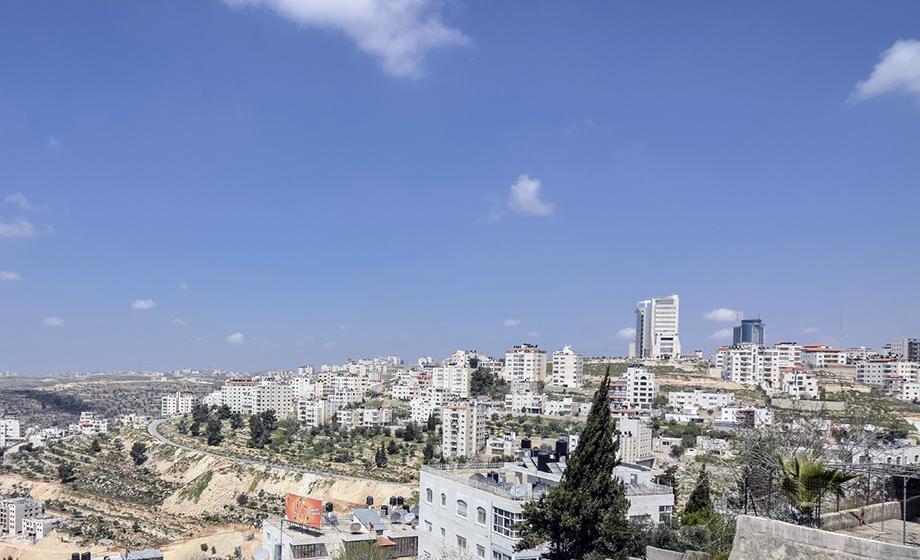 Ramallah, a Palestinian city