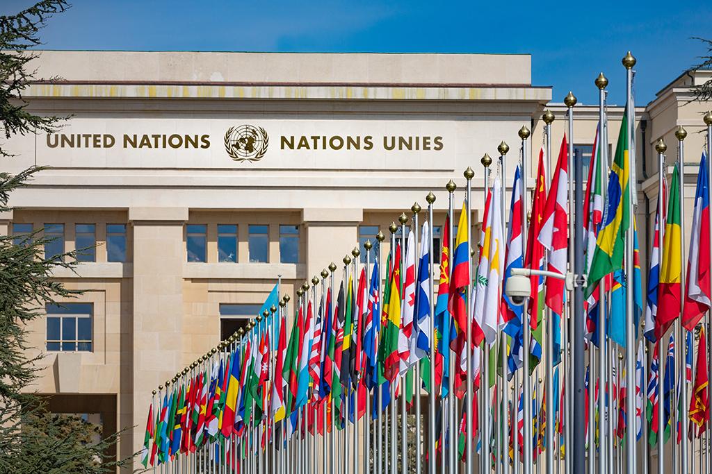 United Nations building in Geneva, Switzerland